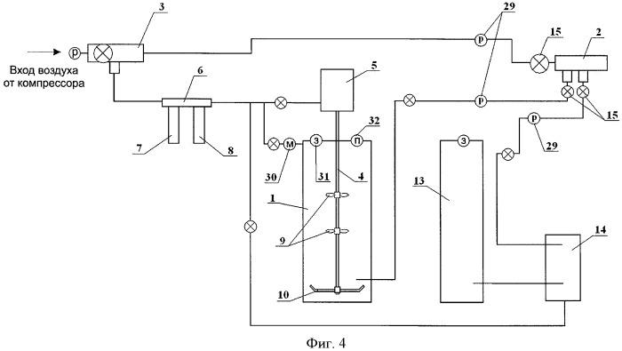 Установка для аэрогидродинамической абразивной очистки поверхностей, форсунка для нее (варианты), способ аэрогидродинамической абразивной очистки поверхностей и состав для нее