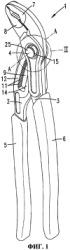 Щипцы с подвижным против силы пружины шарнирным пальцем