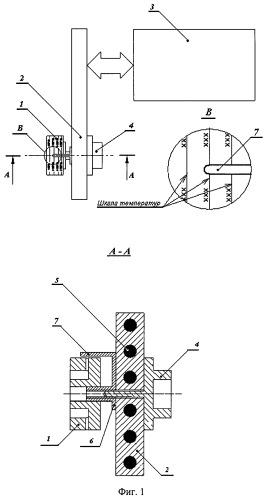 Сварочное приспособление для соединения полимерных труб