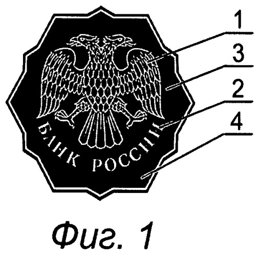 Носитель информации с оптически переменным пигментом и способ изготовления носителя информации с оптически переменным пигментом