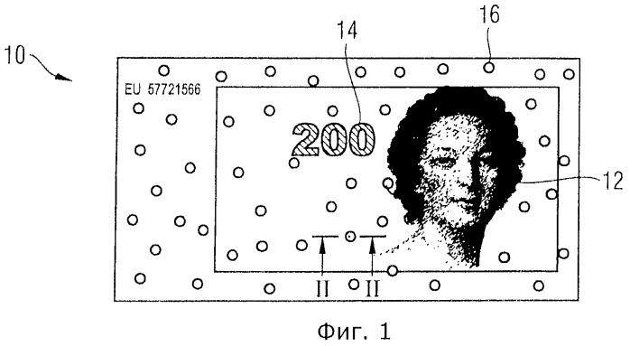 Бумага с рисунком глубокой печатью для изготовления защищенных документов
