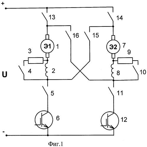 Тяговый электропривод постоянного тока