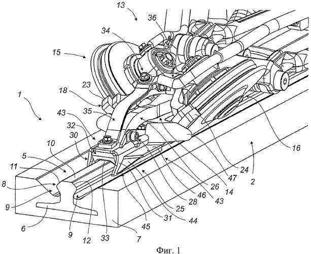 Устройство для определения риска схода с рельсов и освобождения от обломков или предметов на рельсовой направляющей транспортного средства