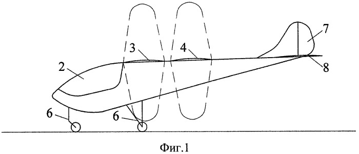 Способ приведения в движение машущих крыльев махолета и махолет