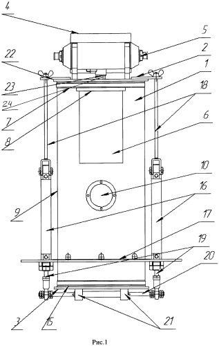 Вакуумное устройство для разгрузки сыпучих материалов