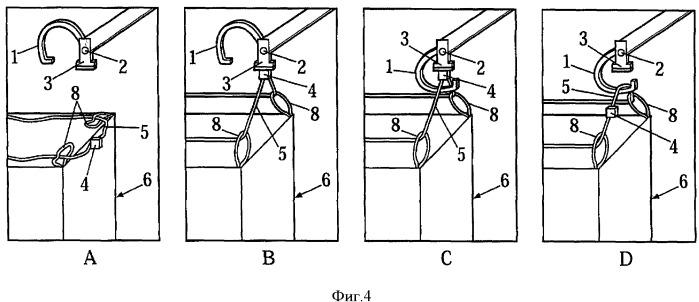 Устройство для погрузки контейнеров, способ погрузки контейнеров с помощью такого устройства и контейнер, содержащий такое устройство