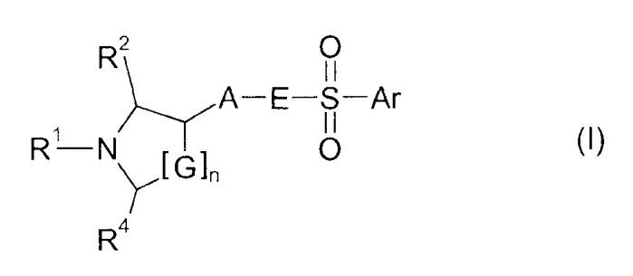 Гетероциклические арилсульфоны, пригодные для лечения расстройств, которые отвечают на модулирование 5ht6 рецепторов