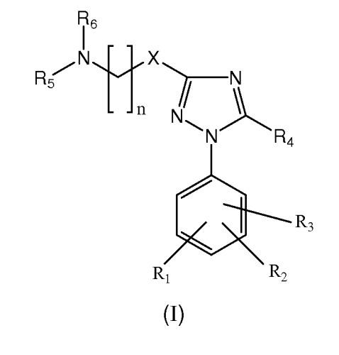 Производные 1,2,4-триазола в качестве ингибиторов сигма рецептора