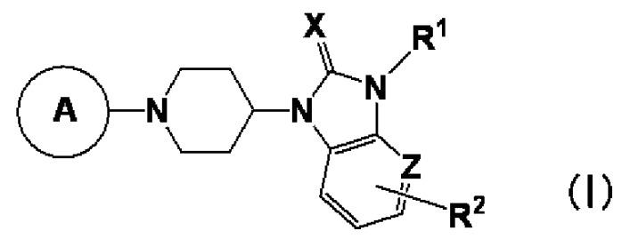 Бензимидазольное соединение и его фармацевтическое применение