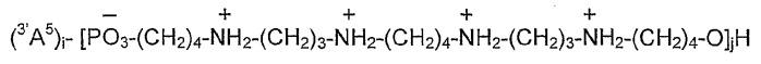 Катионные олигонуклеотиды, автоматизированные способы их получения и их применение