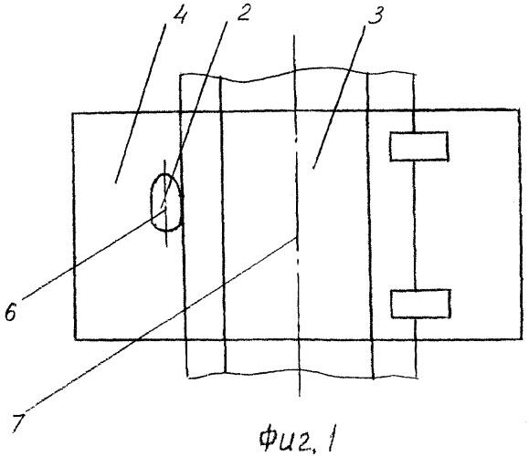 Промежуточное рельсовое скрепление и способ его применения, костыль путевой