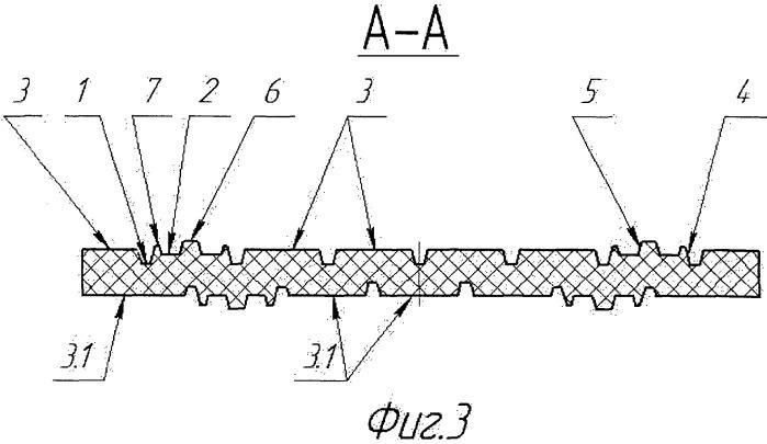 Прокладка-амортизатор для рельсового скрепления