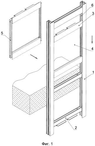 Способ монтажа заполняющих элементов в фасаде здания