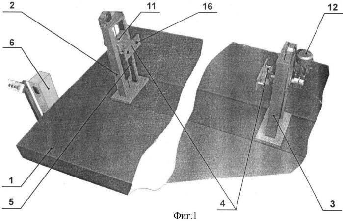 Способ сборки панелей и стапель для его осуществления