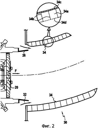 Вертолетный газотурбинный двигатель с уровнем шума, понижаемым с помощью шумоглушительного оборудования для эжектора