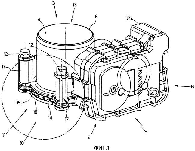 Клапан для регулирования объемного расхода воздуха в двигателе внутреннего сгорания
