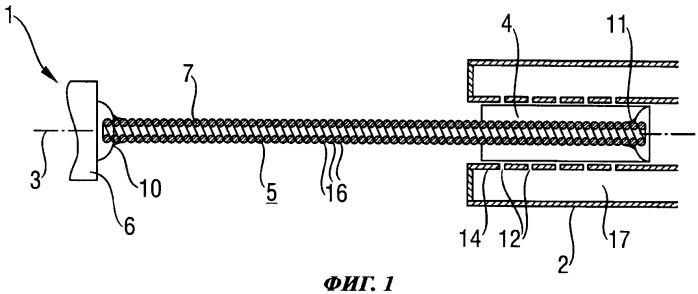 Линейный компрессор, имеющий поршневой шток с предварительно сжатой пружиной, и холодильный аппарат