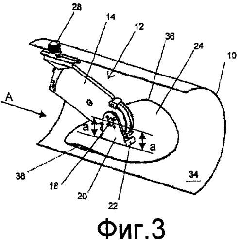 Воздушный клапан для регулирования расхода воздуха в воздуховоде