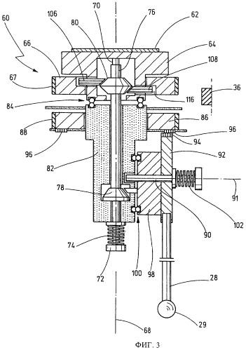 Координатно-измерительная машина для определения пространственных координат на объекте измерения, а также поворотно-наклонный механизм для такой координатно-измерительной машины