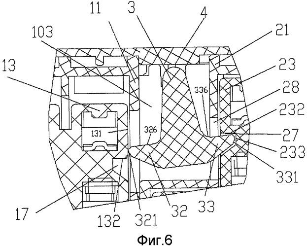 Низковольтное электрическое устройство, имеющее средство взаимной механической блокировки