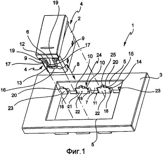 Электрическое устройство, в частности, для бытовых комплектов