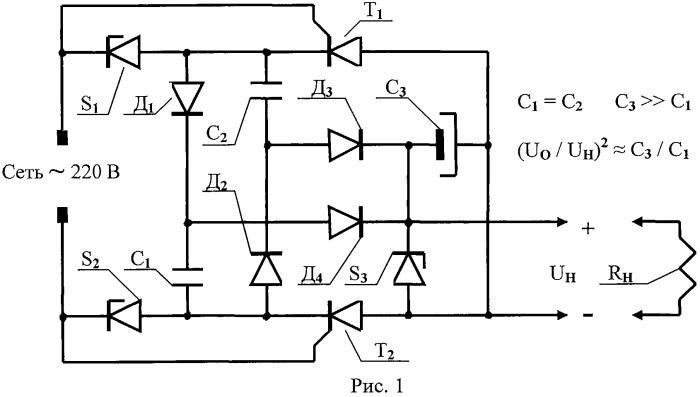Бестрансформаторный источник постоянного тока