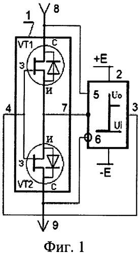Вентиль электрический