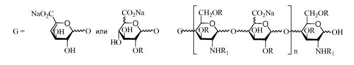 Композиции гепарина низкой молекулярной массы и их применение