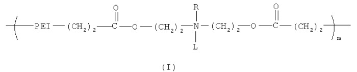 Биоразрушаемые катионные полимеры