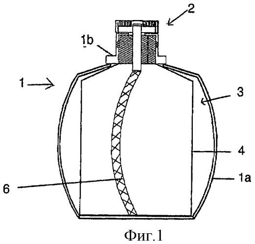 Распылитель аромата каталитического сгорания с перезаправляемым блоком