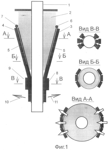 Способ магнитной обработки пульп и устройство для его осуществления