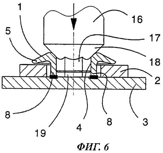 Способ получения сварного соединения нескольких плоских, прилегающих друг к другу деталей посредством сварки трением с последующей деформацией буртика и сварное соединение, полученное этим способом