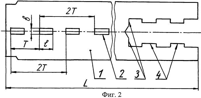 Способ изготовления алюминиевой сложной осесимметричной сварной конструкции