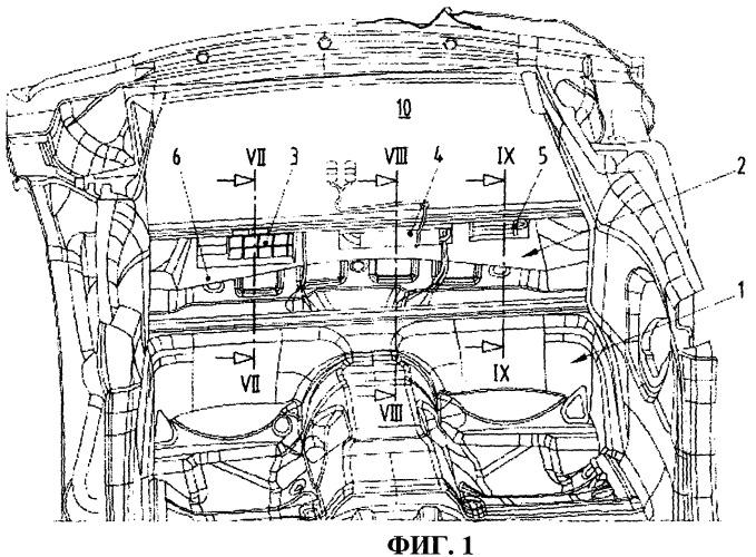 Транспортное средство с приемным устройством