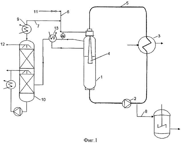 Способ получения в значительной степени чистой монохлоруксусной кислоты