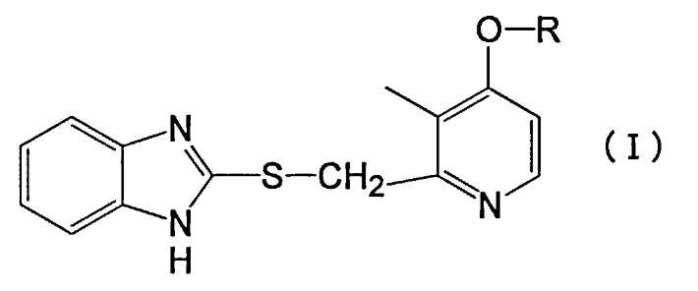 Препарат против helicobacter pylori, ингибирующий секрецию желудочного сока