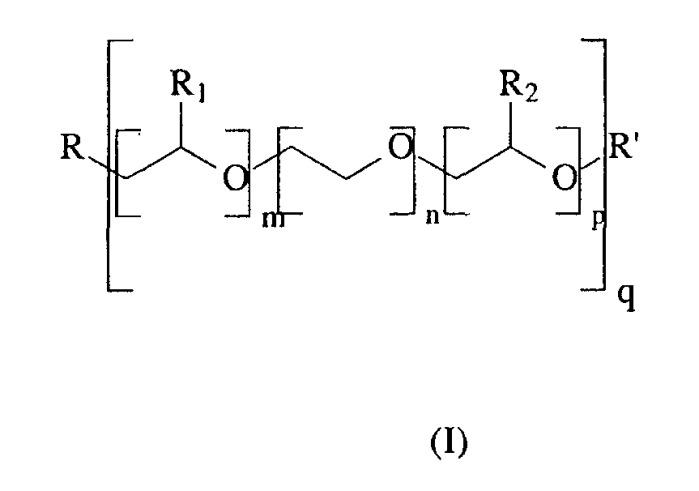 Способ сухого измельчения одного или нескольких минеральных материалов, содержащих, по меньшей мере, карбонат кальция
