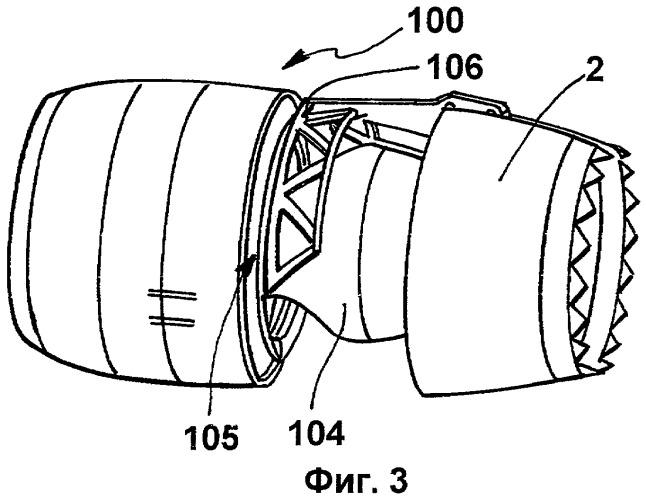 Сдвижной реверсор тяги для турбореактивного двигателя