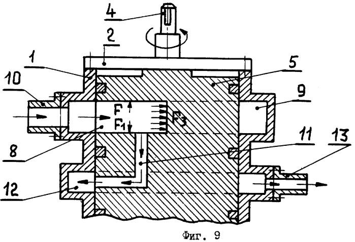 Гидропневмомотор