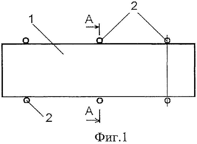 Виброизолированный помост оператора