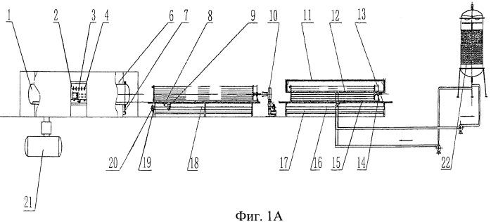 Устройство для соединения стальных труб с внутренними облицовками из пластмассы