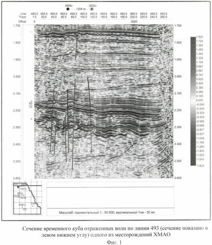Способ поиска залежей углеводородов, приуроченных к трещинно-кавернозным коллекторам