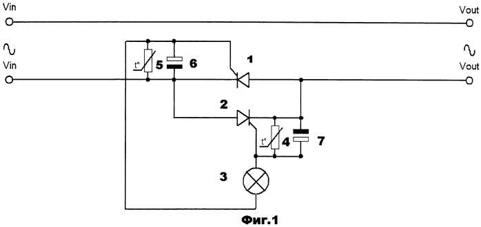 Универсальное автоматическое энергосберегающее устройство