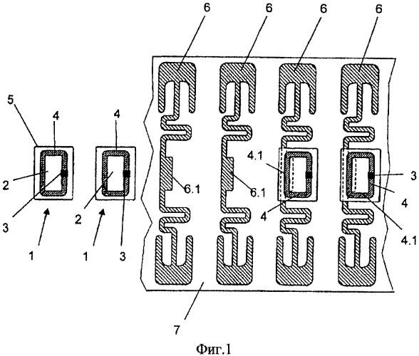 Этикетка радиочастотной идентификации, самоклеящаяся связывающая этикетка, вкладыш радиочастотной идентификации, система радиочастотной идентификации