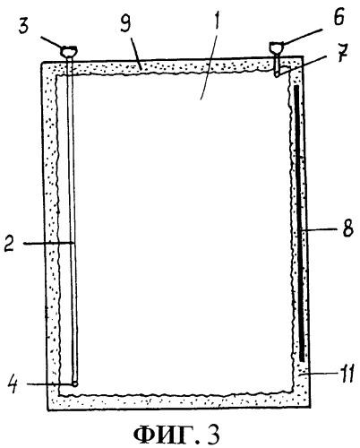 Способ изготовления высоковольтного электрода