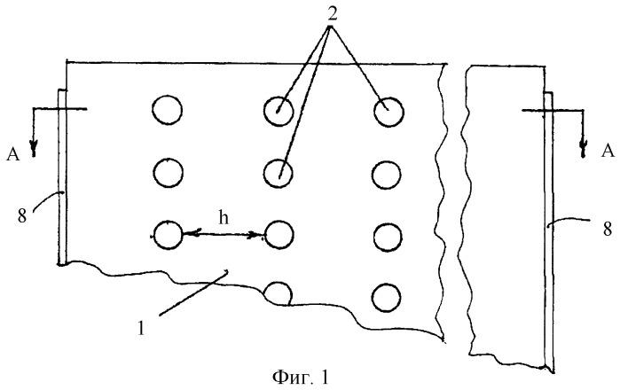 Полупроводниковый преобразователь бета-излучения в электроэнергию