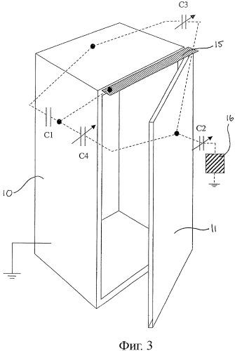 Система обнаружения положения дверцы