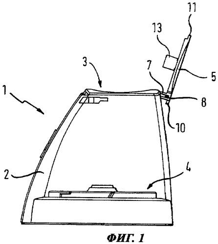 Кухонный комбайн с поворотной крышкой для закрывания участка сочленения