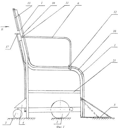 Кресло-коляска для инвалидов (варианты)