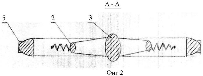 Эспандер для руки аван   20-12